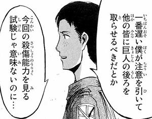 anime08_5b