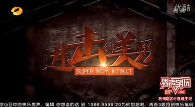 中国のテレビが進撃の巨人OPをパクって番組制作