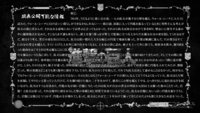 アニメ25話のアイキャッチ長文は何が書かれていたのか?