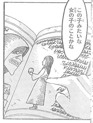 進撃の巨人_絵本01
