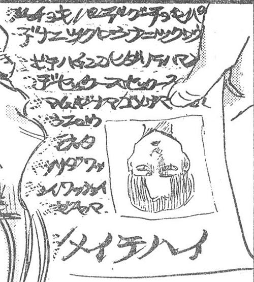 進撃の巨人_シモネタマツリ